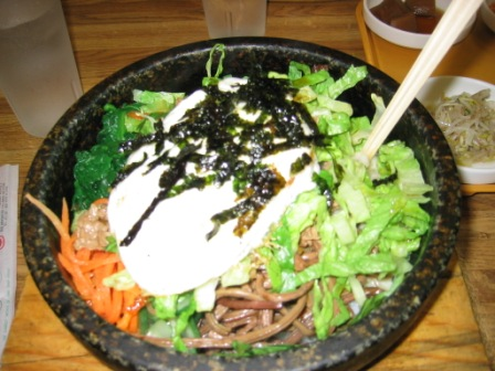 korean-bowl.jpg